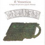 RUBINI, Il Venetico. La lingua del più antico Popolo d'Europa. I su 2